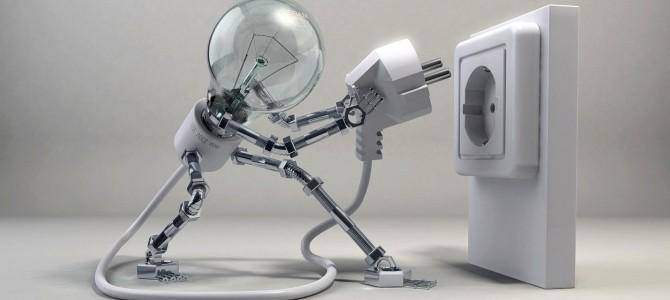 """O projektu """"Inkubator ideja"""""""
