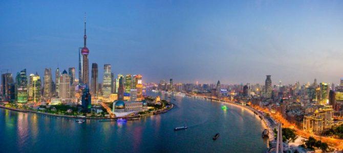 3 grada za 3 mjeseca u Kini – ustisci učesnice projekta Pohod na istok