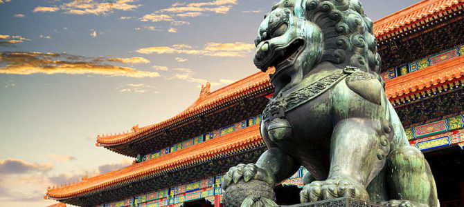 Cultural exchange program with China