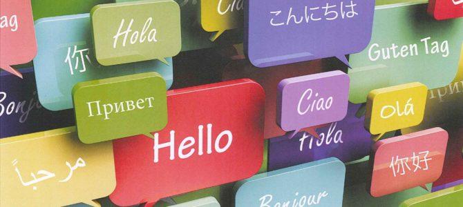 Speed learning – Besplatna radionica stranih jezika